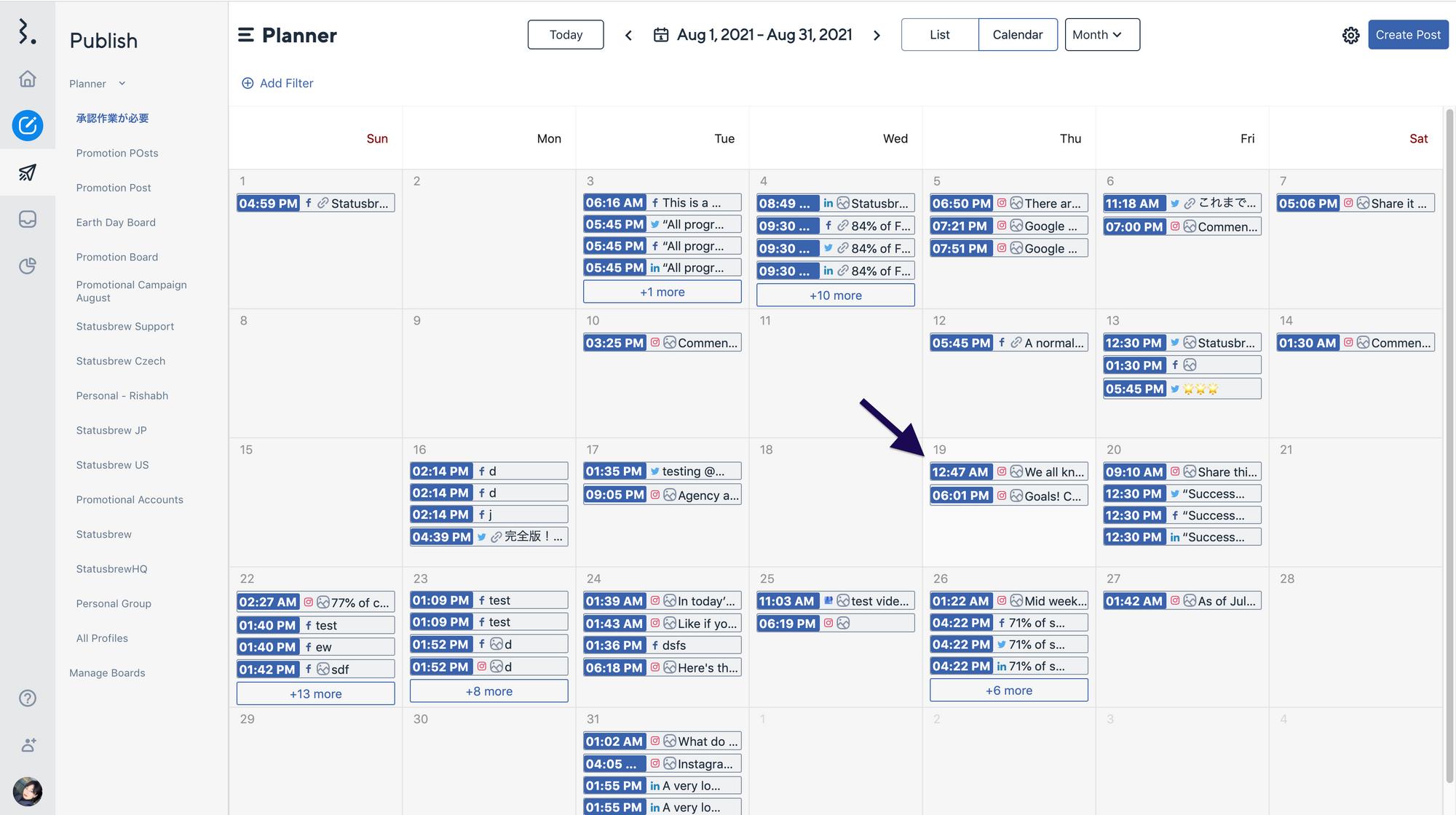Statusbrewの投稿予約管理カレンダー